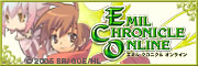EMIL CHRONICLE ONLINE